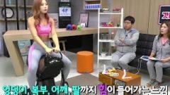 Korean Fitness Chick Shim E. On Tv Program 03