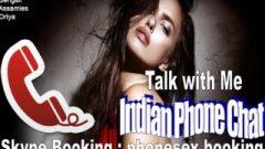 Indian Phone Intercourse Model Ridhima – Audio Intercourse In Hindi